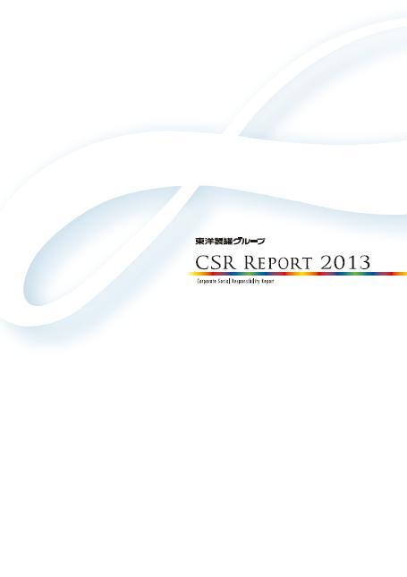 CSR REPORT 2013