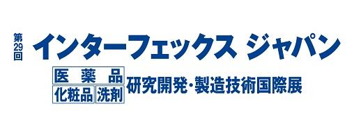 インターフェックスジャパンIPJ_j